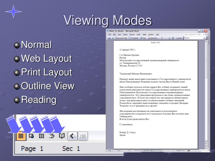 Viewing Modes