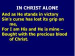in christ alone5