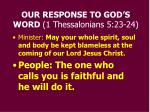 our response to god s word 1 thessalonians 5 23 241