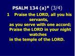 psalm 134 a 3 4