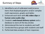 summary of steps