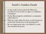 smith s sudden death