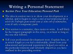 writing a personal statement15