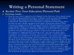 writing a personal statement21