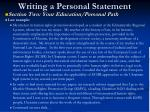 writing a personal statement22