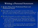 writing a personal statement25
