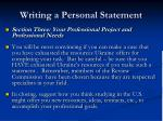 writing a personal statement27