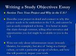 writing a study objectives essay11