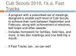 cub scouts 2010 f k a fast tracks