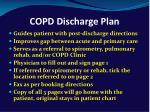 copd discharge plan