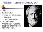 aristotle greek 4 th century bc