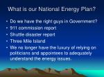 what is our national energy plan