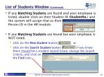 list of students window continued
