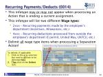recurring payments deducts 0014