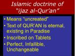 islamic doctrine of ijaz al qur an