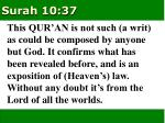 surah 10 37