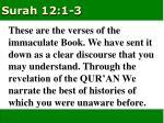 surah 12 1 3