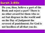 surah 2 85b