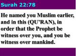 surah 22 78