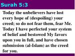 surah 5 3