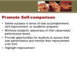 promote self comparison