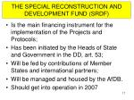 the special reconstruction and development fund srdf