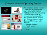 common network operating systems