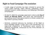 right to food campaign the evolution1