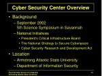 cyber security center overview