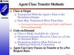 agent class transfer methods