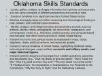 oklahoma skills standards
