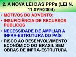 2 a nova lei das ppps lei n 11 079 2004
