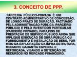 3 conceito de ppp