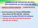 exemplos de projetos de ppps em andamento ou com in cio at 20072