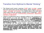 transition from mythical to mental thinking