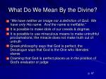what do we mean by the divine