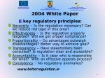 2004 white paper
