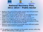 national recovery plan 2011 2014 public sector