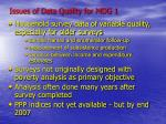 issues of data quality for mdg 1