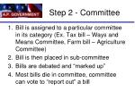 step 2 committee