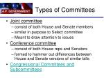 types of committees1