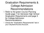 graduation requirements college admission recommendations