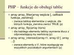 php funkcje do obs ugi tablic1