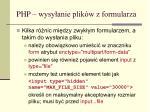 php wysy anie plik w z formularza