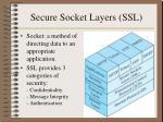 secure socket layers ssl