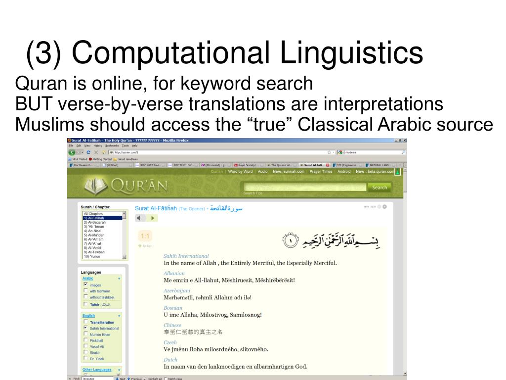 PPT - Arabic Language Computing applied to the Quran - a PhD