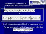 mathematical framework of probabilistic information processing