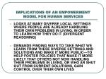 implications of an empowerment model for human services
