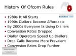 history of ofcom rules