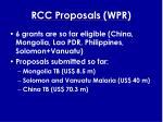 rcc proposals wpr